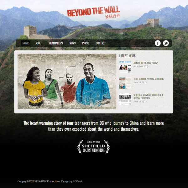 Beyond The Wall | Documentary