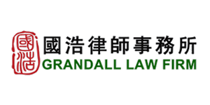 Grandall Legal Group