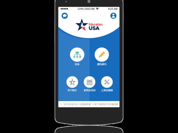 EducationUSA   Virtual Adviser app