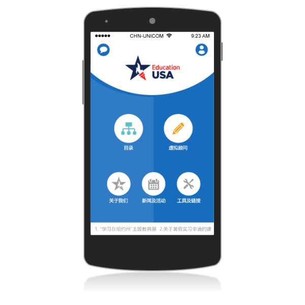 EducationUSA | Virtual Adviser app