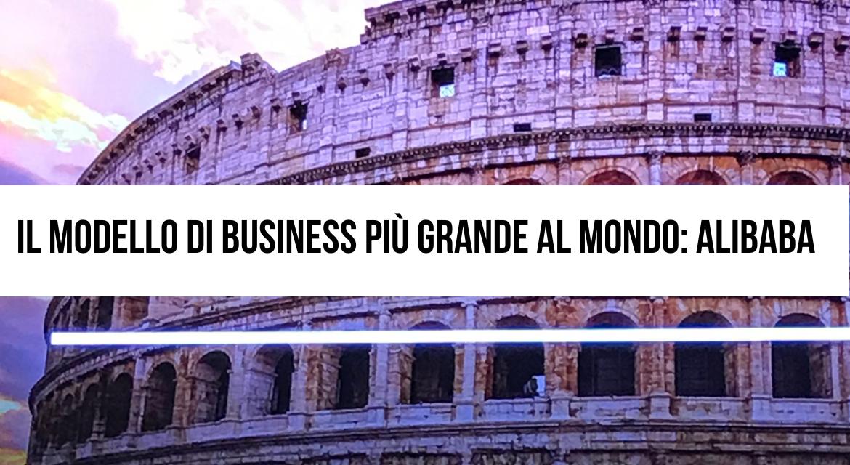 EGGsist-Blog-Alibaba-Summit-Roma-2019.png