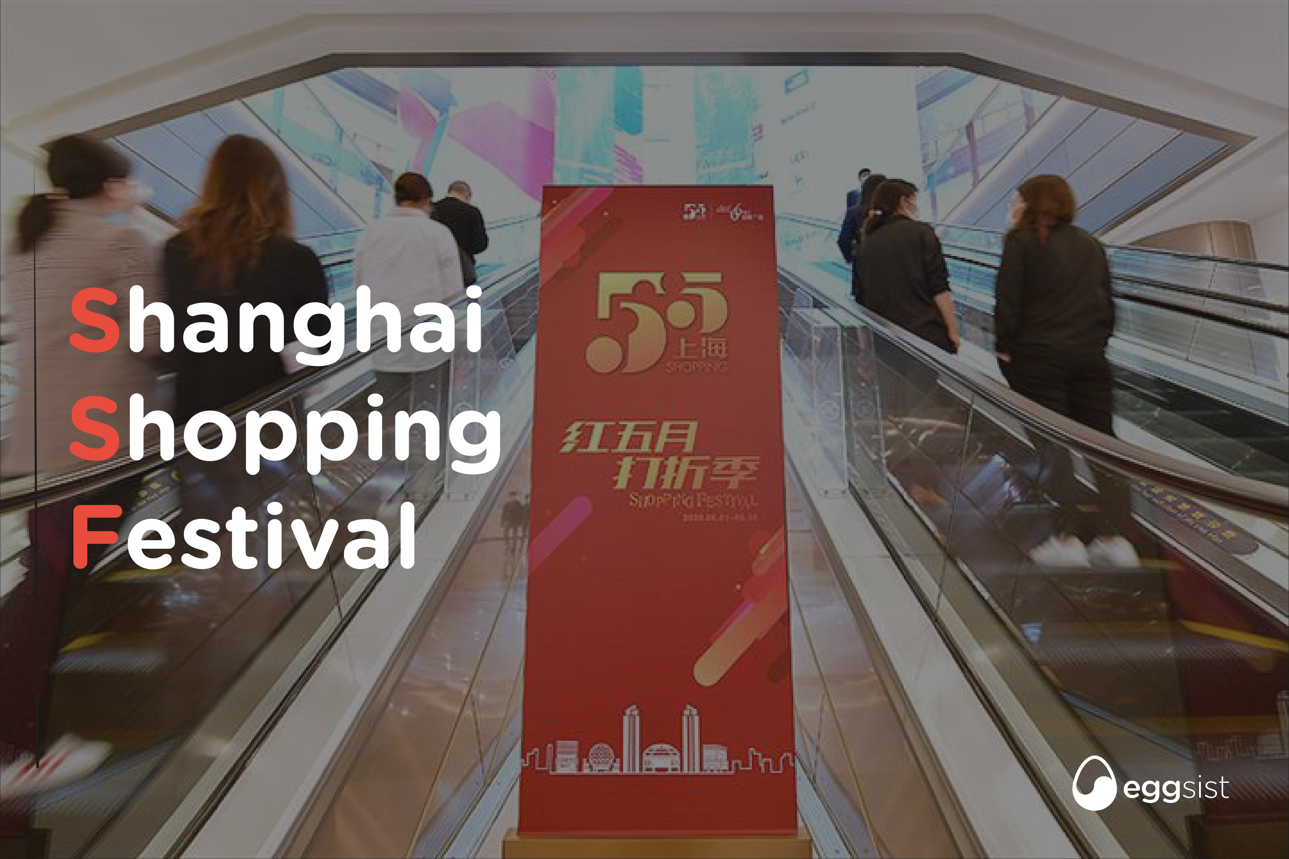 EGGsist-Shanghai-Shopping-Festival.png