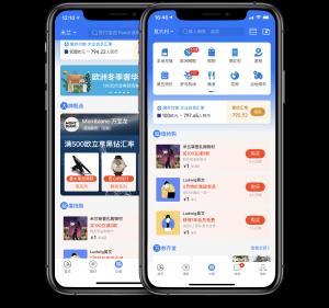 Interfaccia Home di Alipay, digital wallet cinese, con tutti i servizi disponibili