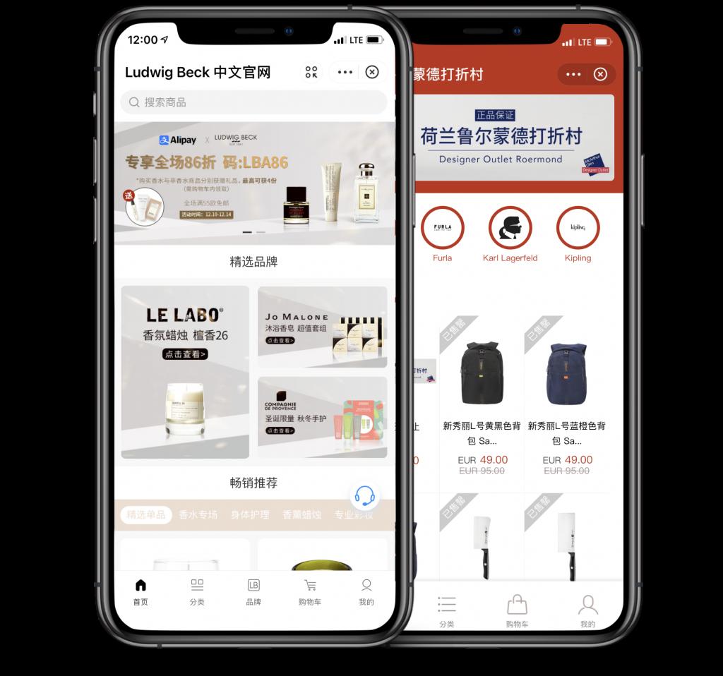 Alipay branded miniprogram