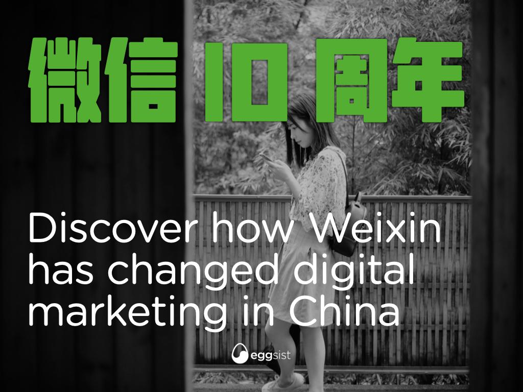 WeChat-kuaile.001.jpeg