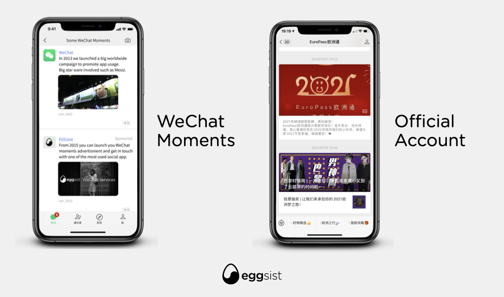 WeChat moments and Official Account