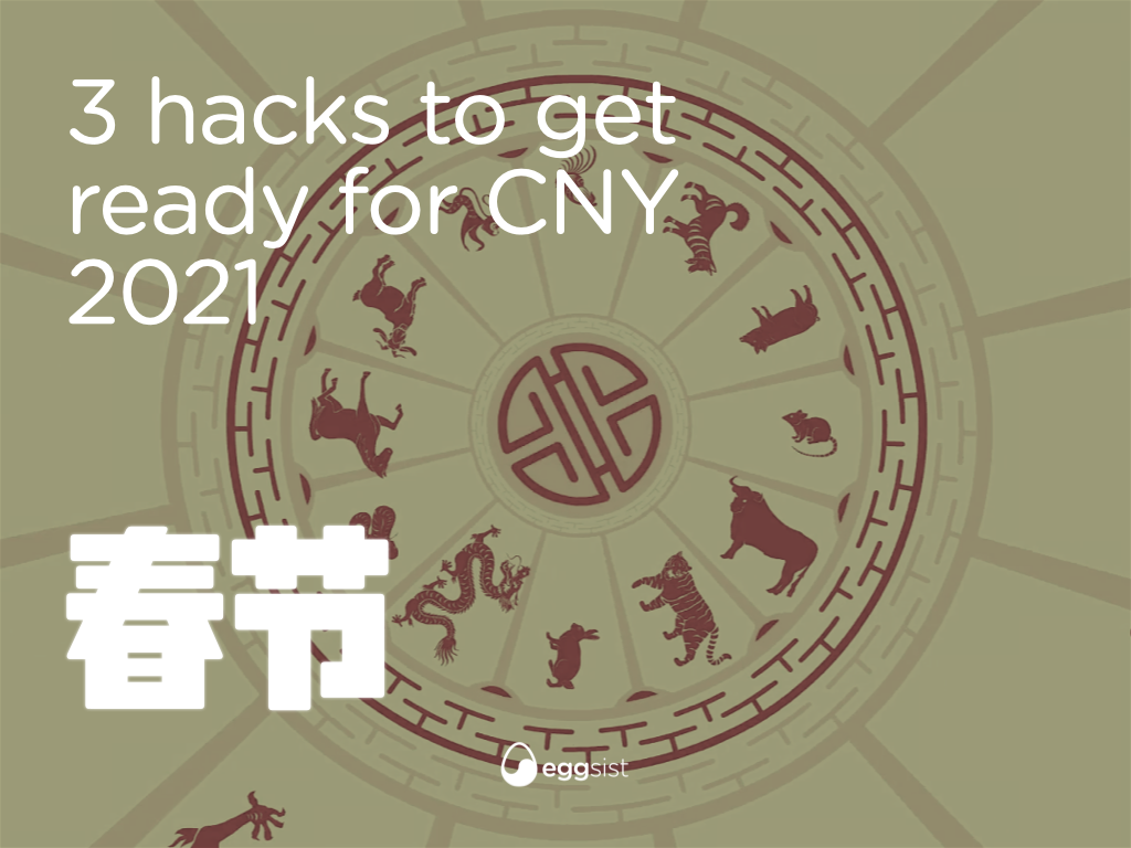 cover-hacks-for-chunjie-2021.001.png.001.png
