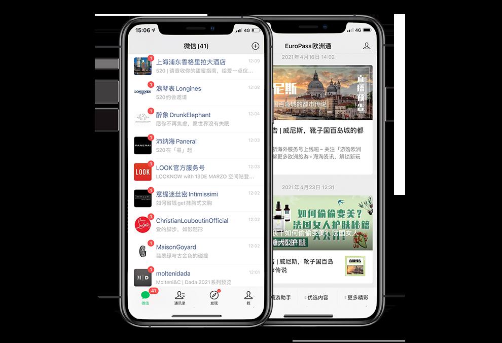 WeChat services